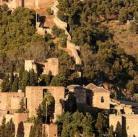 La Alcaza de Málaga